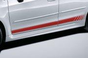Side Stripe (red)