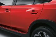 Door Edge Moulding - Red (2 required)